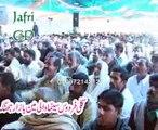 Zakir Malik Jafar Tayyar majlis jalsa 2015 Nasir notak