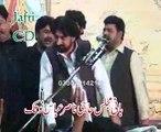 Zakir Mushtaq Hussain shah majlis jalsa 2015 Nasir notak