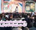 Zakir Sadiq Sherazi majlis jalsa 2015 Nasir notak