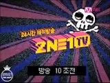 ARABIC    YG TV , 2NE1 TV S1 EP 7 , BY : 2NE1 THE BEST TEAM