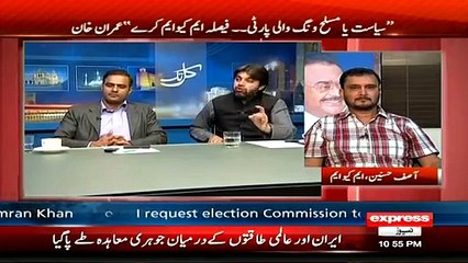 Intensive Fight Between Abid Sher Ali(PMLN) & Asif Hasnain(MQM) In A Live Show