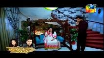 Sartaj Mera Tu Raaj Mera Episode 24 on Hum Tv in High Quality 2nd April 2015 - DramasOnline