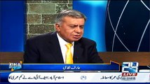 Pakistan Army Saudia Ki Taraf Se Yemen Per Hamla Kare Gi Arif Nizami