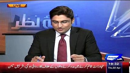 Differences between PM Nawaz Sharif And Ch Nisar- Mujeeb ur Rehman Shami's analysis