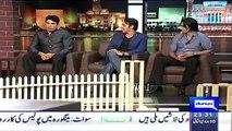 Misbah Criticizing On Media And Pakistani Sociaty