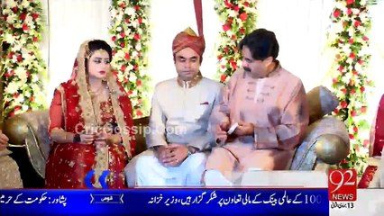 Aftab Iqbal's Daughter Wedding – Celebs Fans