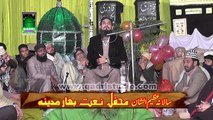 Khitab Alamah Qazi Ahmad Hassan Chishti Part 2 at Mehfil e naat Bahar e Madina 2015 Sargodha
