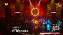 《我们的歌手》第14期: 不靠脸!歌王韩红炼成记 Our Singers EP14: Han Hong's Pathway To Be No.1【湖南卫视官方版1080P】20150403