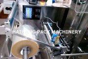Fruit container automatic packaging flow packing machine
