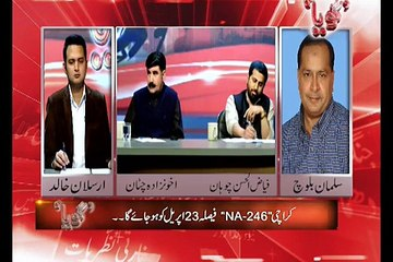 PTI is pro TTP/Terrorist party: Salman Baloch...watch Fiaz ul Hassan Chohan's reply