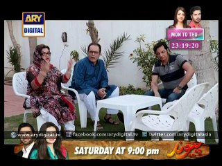 BulBulay - Episode 342 - April 5, 2015