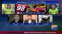 Shoaib Akhtar blasts Pakistani Team