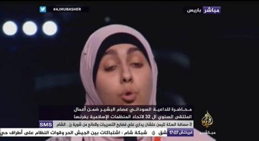 محاضرة للداعية السوداني عصام البشير ضمن الملتقى السنوي لاتحاد المنظمات الإسلامية بفرنسا