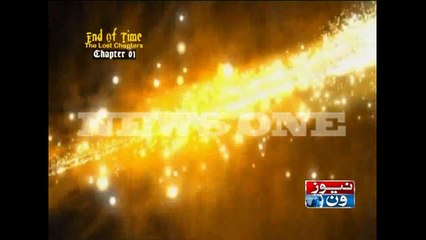 End Of Time ''The Lost Chapters'' Chapter 1, 4th-April-2015