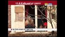 Heavy rainfall damages over 1200 houses in Doda, 20 died | Jammu and Kashmir