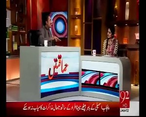 Himaqatain EP 11, 03 March 2015