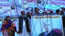 Feroza Lashari PPP(shaheed bhuttoo) LADIES WinG sindh.