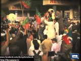 Dunya News - PTI accuses MQM of bullying