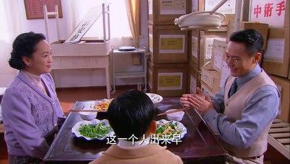 寒冬 第17集 Han Dong Ep17