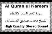 Surah,Al Infitar,Al Fajar,Al Balad-Muhammad Siddiq Minshawi