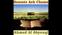 Sourate Ach Chams - Ahmed Al Abyouqi