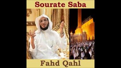 Sourate Saba - Fahd Qahl