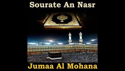 Sourate An Nasr - Jumaa Al Mohana