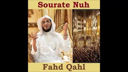 Sourate Nuh - Fahd Qahl