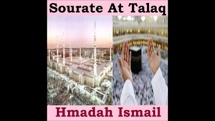 Sourate At Talaq - Hmadah Ismail