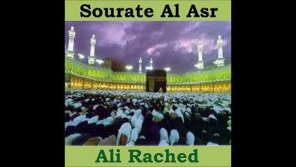 Sourate Al Asr - Ali Rached