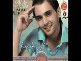 Nour Chiba-Mezoued-Barra rawah  By Ramy Zarrouk
