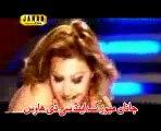 YouTube - ya ghali--------pak-phone