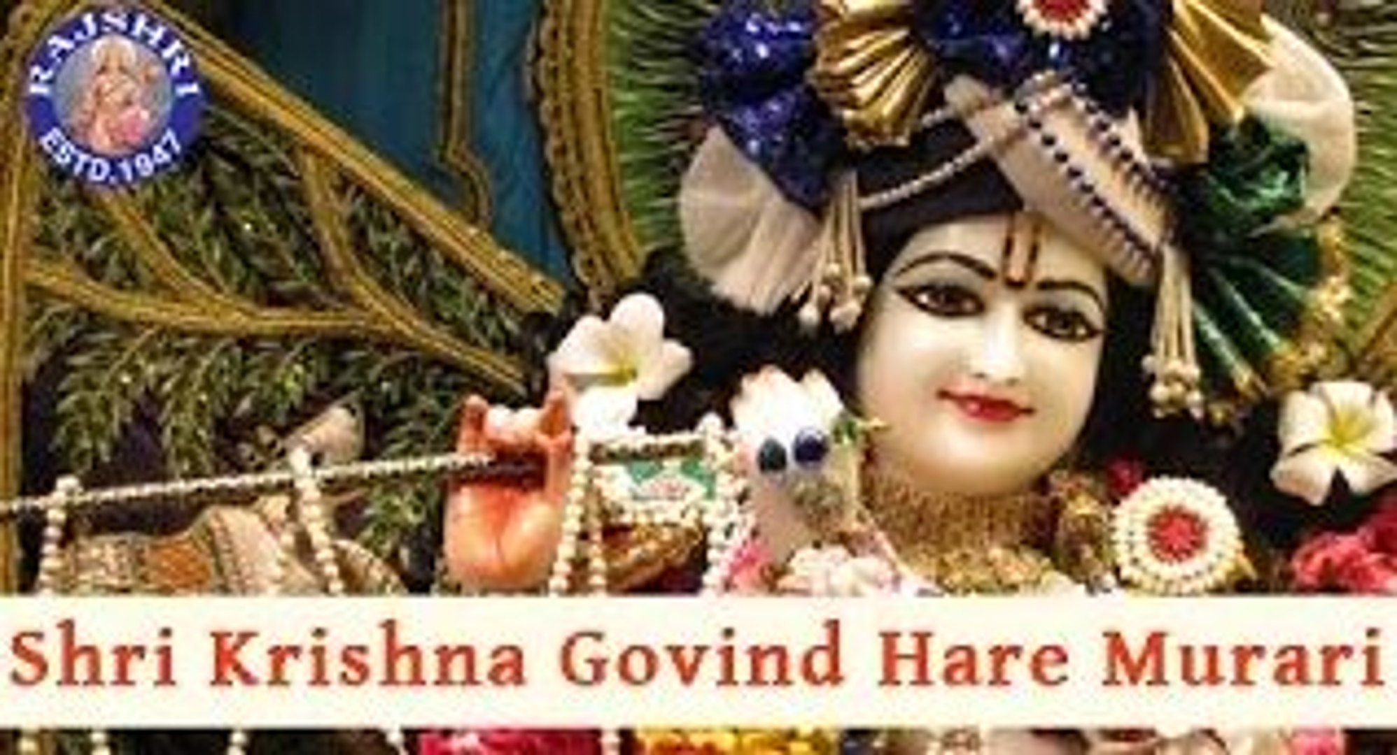 Shri Krishna Govind Hare Murari | Popular Krishna Chant With Lyrics | Top Krishna Songs