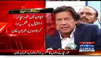 Imran Khan Once Again Declares Parliament As Fake (Jaali) While Talking to Media