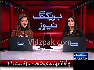 PTI's return to National Assembly challenged in Islamabad High Court by PML N Zafar Ali Shah