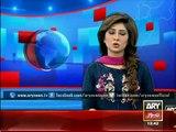 ARY News Headlines 5 April 2015, Latest News Updates, Zarb e Azb enters final phase