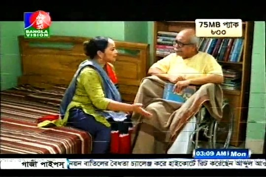 Cholitese Sarkas/চলিতেছে সার্কাস Bangla Natok Episode-13 ft  Mosharrof  Korim, Moutushi