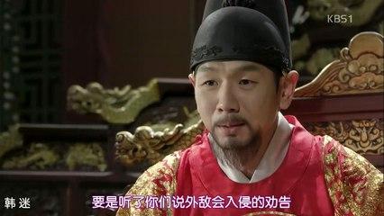 懲毖錄 第16集 Jingbirok Ep16