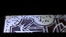 Leviathan: The Story of Hellraiser and Hellbound: Hellraiser II (2015) Trailer