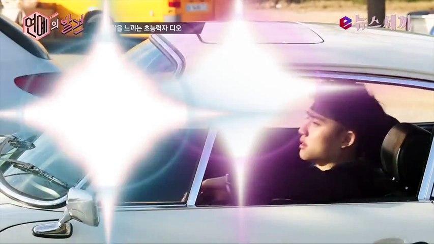 [eNews24 1~3] HD 150407 EXO D.O. Chen Xiumin Teaser Making