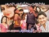 Shahsawar new song with asma lata  {{{Dalta Pa Meena Meena Meena Jorman}}} uploaded by Mujtaba