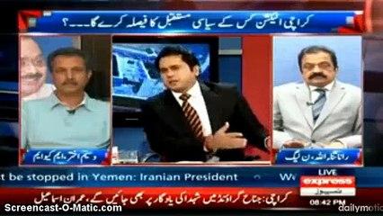 """Nazria Zaroorat"" has been employed in  PTI Resignation Issue - Shahi Syed"