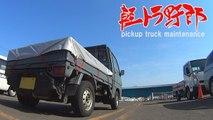 japanese mini truck[フロアマットづくり]軽トラ野郎