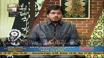 Ghaar E Yaro Mazaar (Hazrat Abu Bakr Siddiqe R.A)Part 3