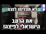 Hamas hackt Israels Dominos Pizza