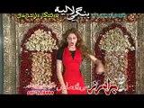 Pashto Films BANGI LALEY Hits 5
