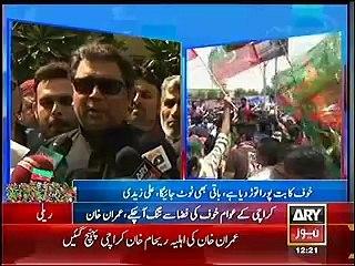 We have already broken shackles of fear in Karachi :- Ali Zaidi