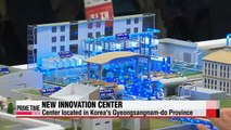 Korea opens new innovation center to converge ICT, machinery & water