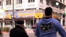 Η Ελλάδα κατέβαλε τη δόση των 448 εκατ. ευρώ προς το ΔΝΤ