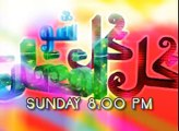 Gul Gul Afghan Pashto New Show 2015 HD Coming Soon